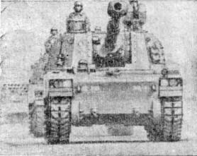 155 мм самоходная гаубица японской разработки